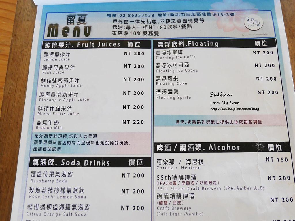 新北淺水灣留夏 Stay Cafe菜單價位訂位menu用餐時間 (4)