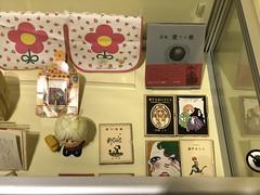石ノ森萬画館 サンリオキャラクターズ かわいいのヒミツ展