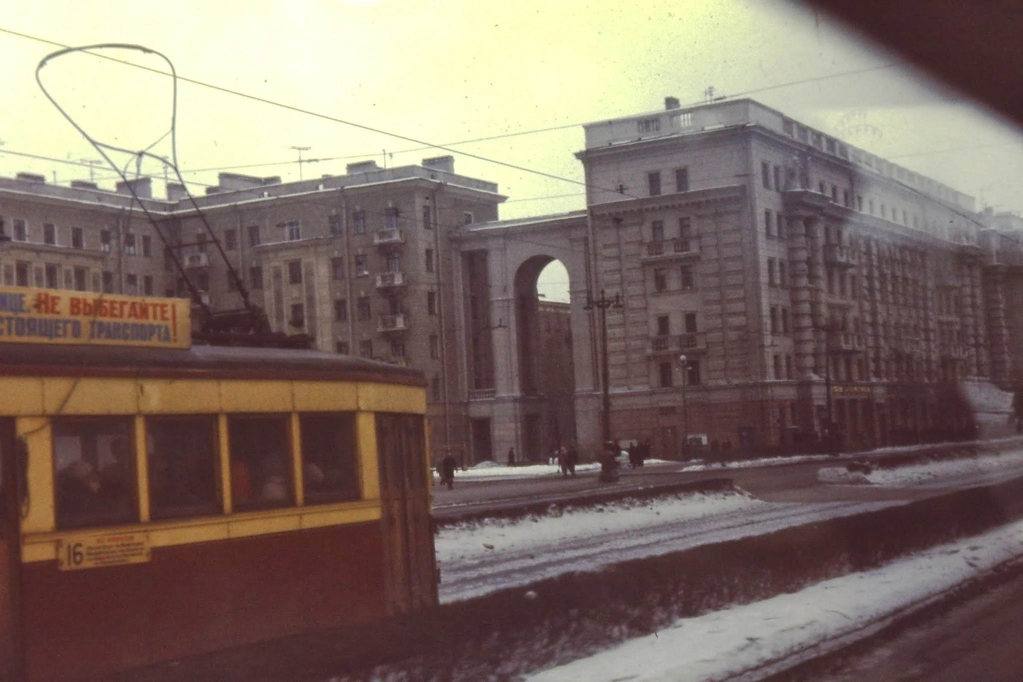 Пригород, построенный в 1950-1955 гг. Московский проспект