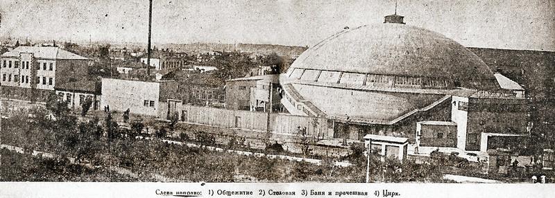 1936-митрофаньевская пл