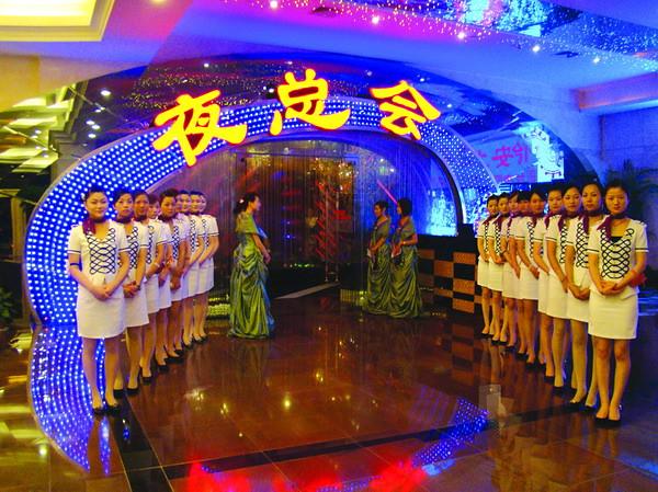 大陸的夜總會 在台灣稱為酒店消費玩法大不同