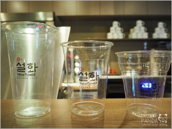 雪花咖啡中壢店 (4)
