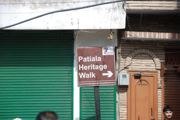 DSC_9714PatialaPatialaHeritageWalk