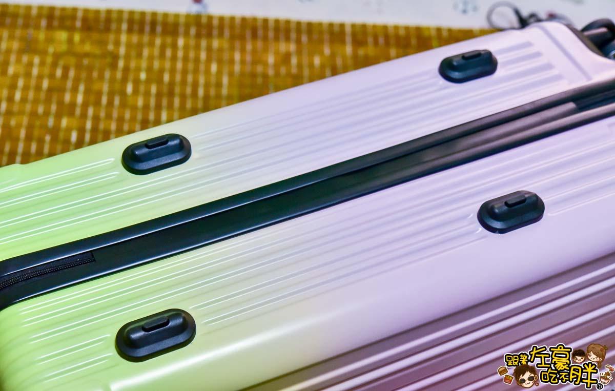 Flexflow法國行李箱-12