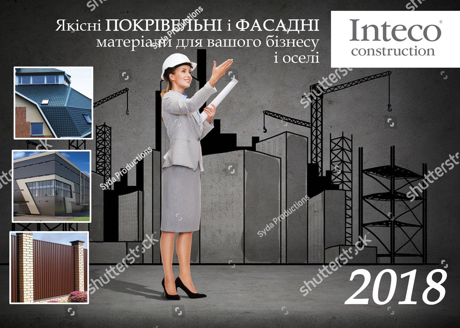 (01) Kalend Inteco 01 verh 11