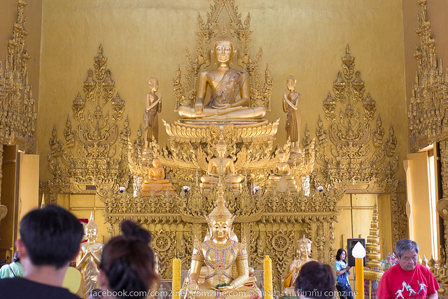 com2ine-chachoengsao one day trip