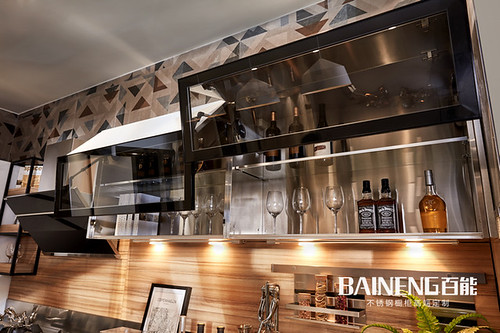 Baineng kitchen cabinets clean four
