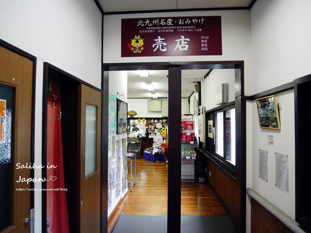日本自由行福岡小倉城 (2)