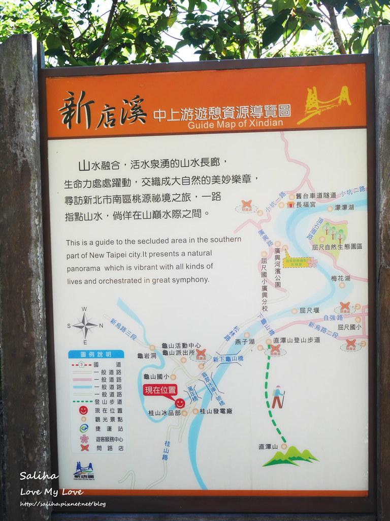 烏來景點一日遊推薦桂山發電廠冰品部 (4)