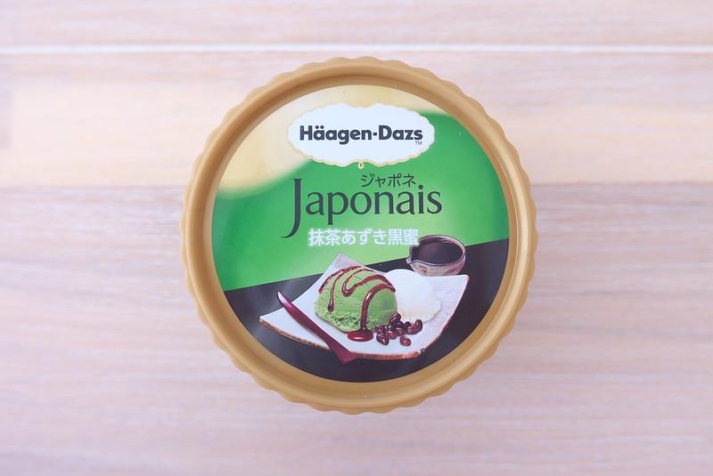 セブンイレブン限定 ハーゲンダッツ 抹茶あずき黒蜜