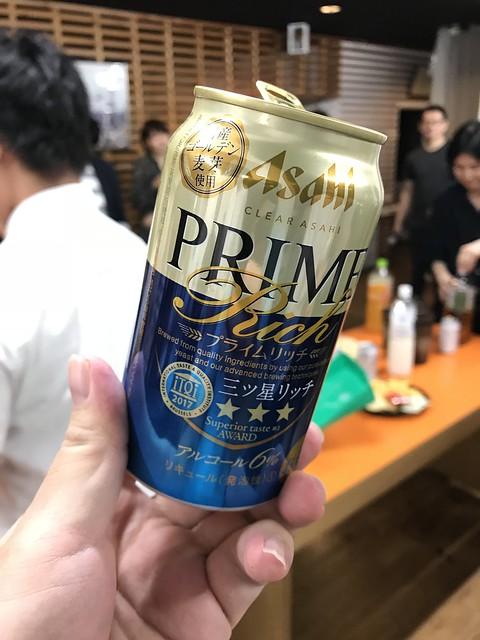 Prime Rich Beer