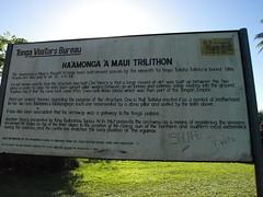 Ha'amonga 'a Maui Trilithon | 2013.06.14 | P6147631