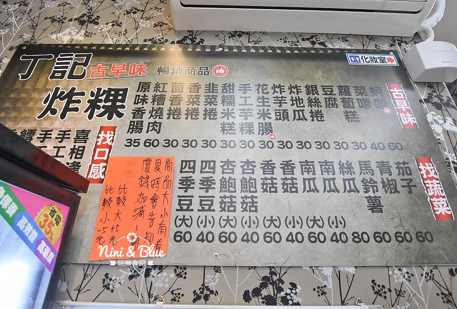 丁記炸粿 台中小吃 炸物 米腸06