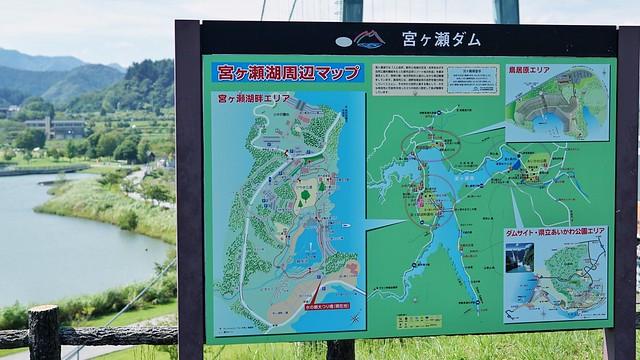 宮ヶ瀬湖9