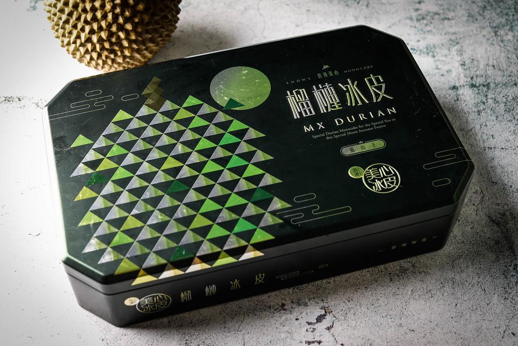 Mei-Xin Mooncakes_Z3A2457-7