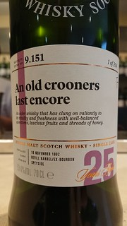 SMWS 9.151 - An old crooners last encore