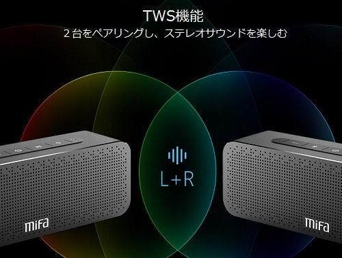 Mifa A20 Bluetooth スピーカー 特徴 (3)