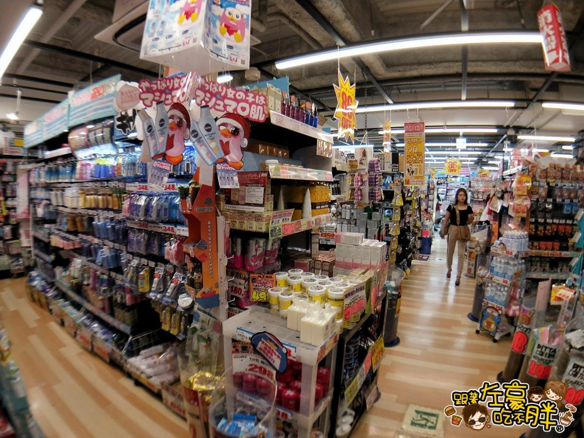 驚安的殿堂唐吉訶德(日本免稅商店)-50