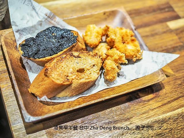 渣凳早午餐 台中 Zha Deng Brunch 28