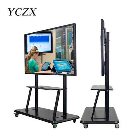 YCZX all in one teaching machine