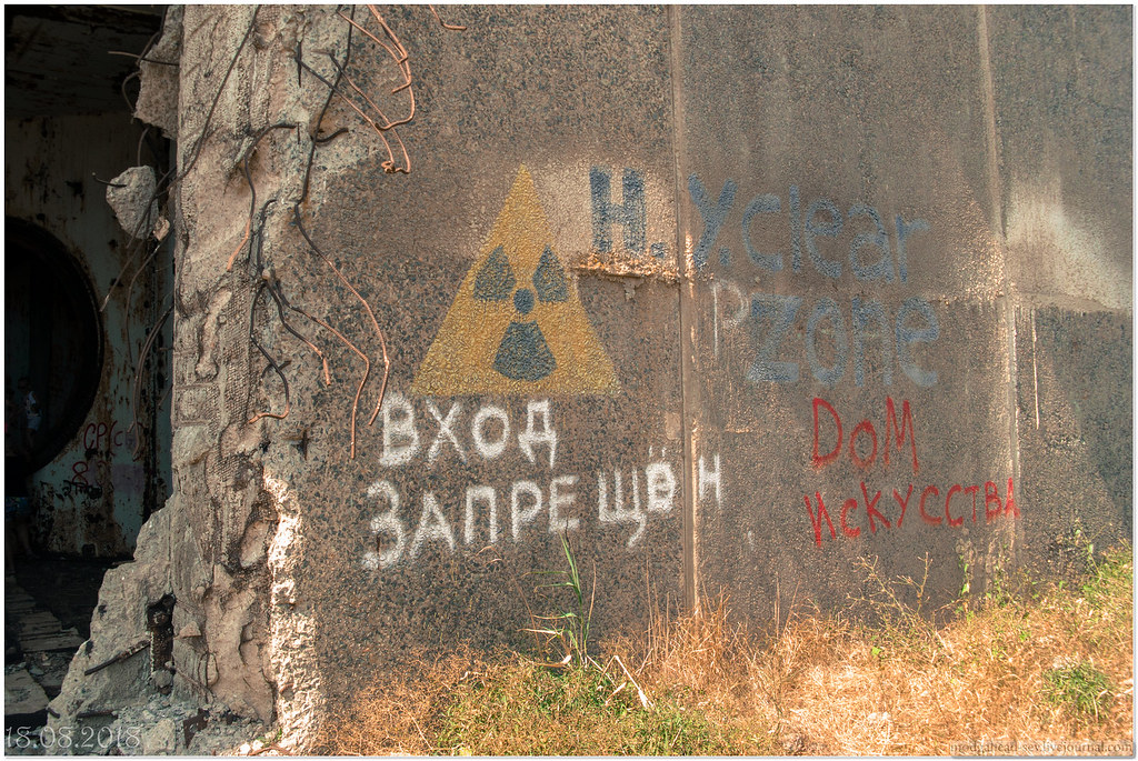 Сrimea_Nuclear-7023