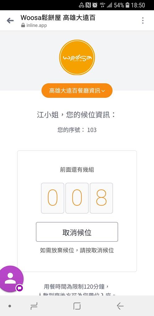 Screenshot_20180901-185049_Messenger