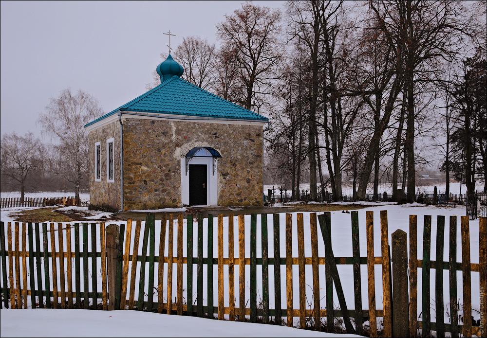 Ревтовичи, Беларусь