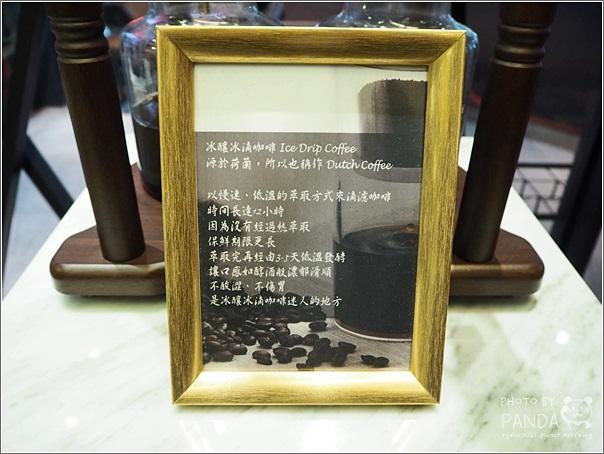 布納咖啡館中壢店 (6)