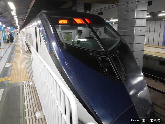 京成電鐵-skyliner17