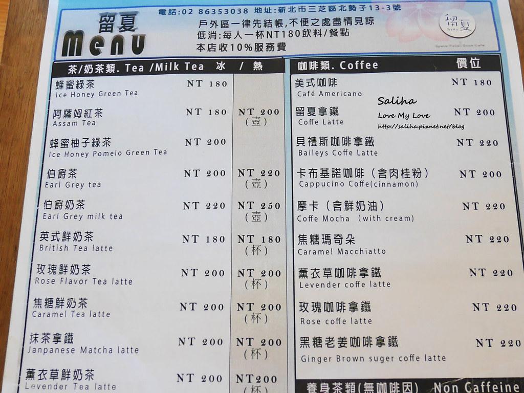 新北淺水灣留夏 Stay Cafe菜單價位訂位menu用餐時間 (3)