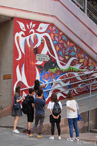 HK Shingo Art at Shelley Street