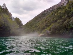 каньон Матка