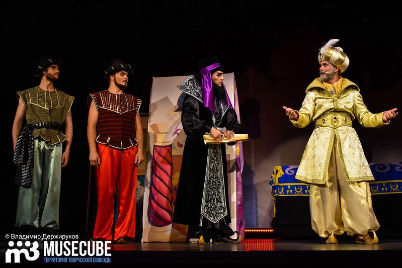 Aladdin_012