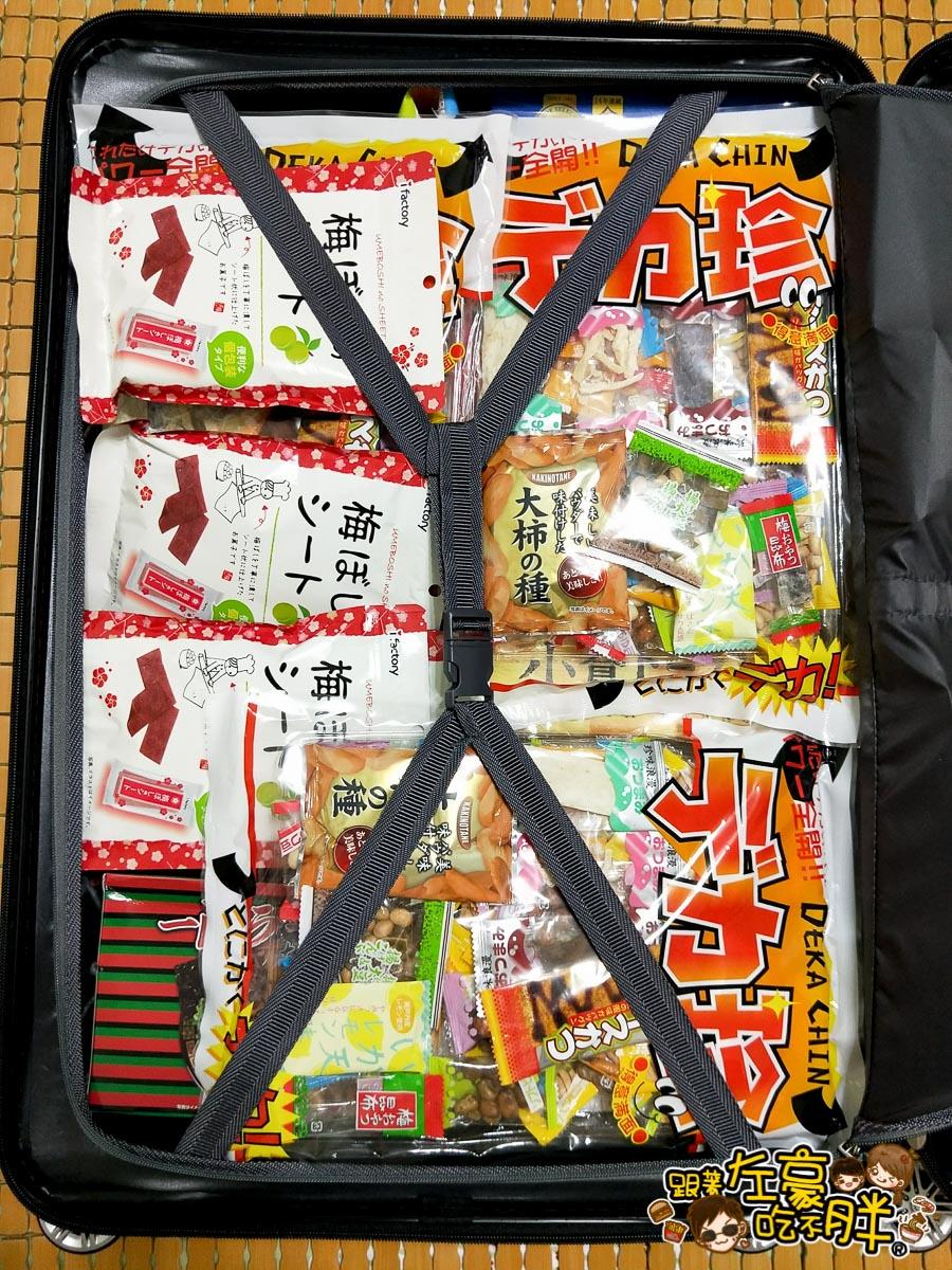 Flexflow法國行李箱團購-4