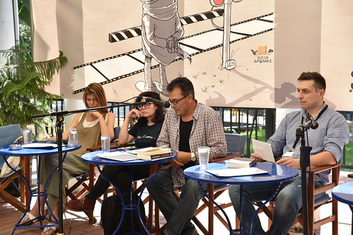 Αίθρια Λογοτεχνικά Μεσημέρια - 18-09-2018