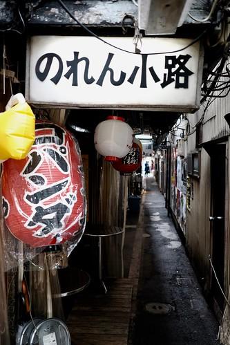 吉祥寺 ハモニカ横丁