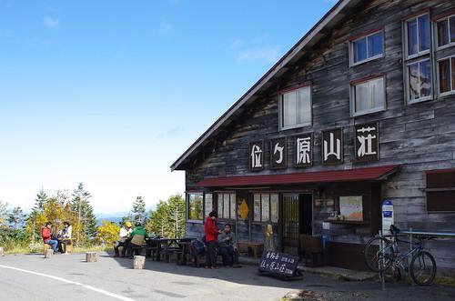 kuraigahara hutte