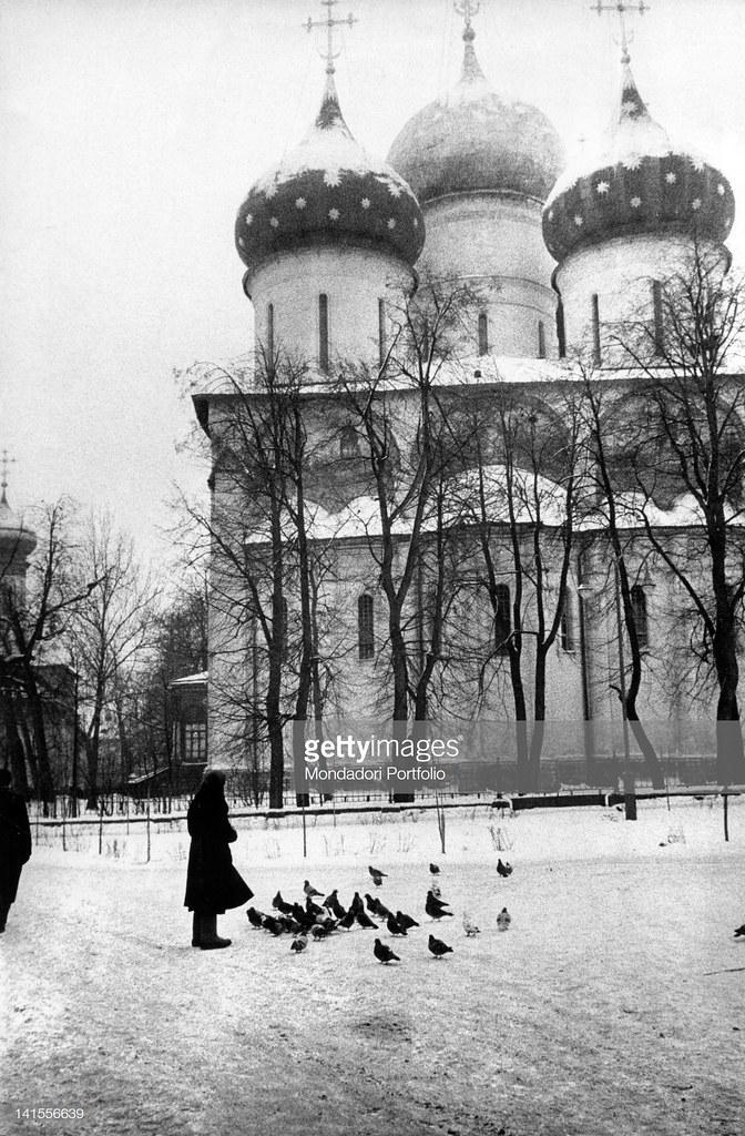 1960. Загорск.7