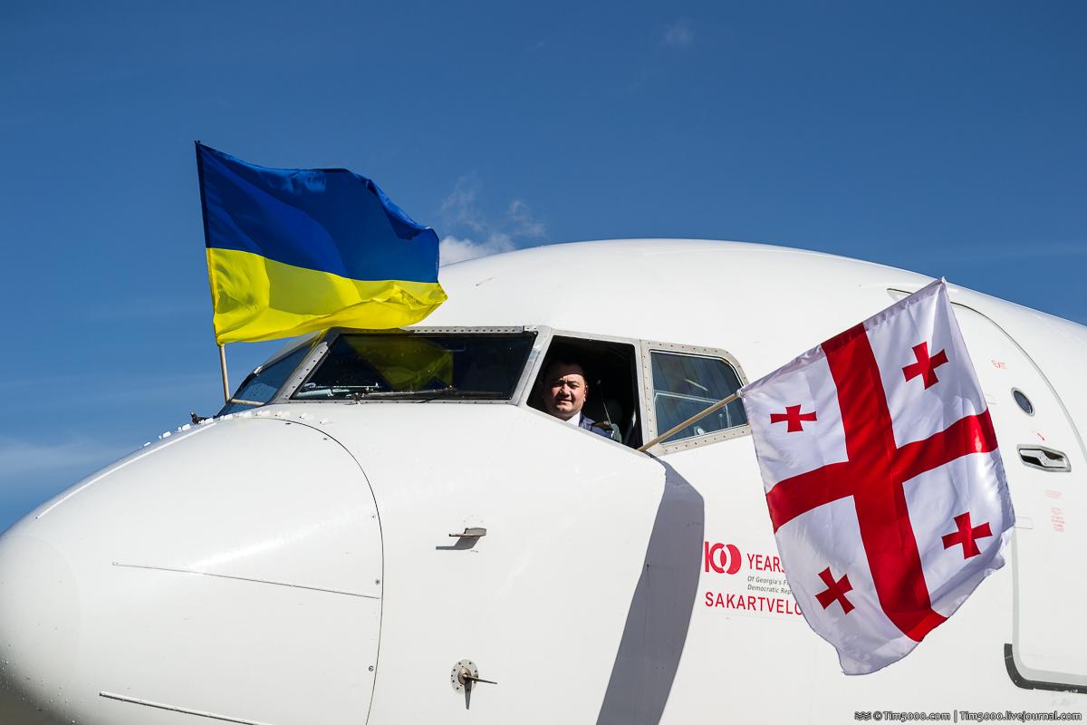 MyWay открывает авиарейсы Киев-Тбилиси