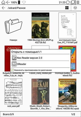 neo-reader-1200