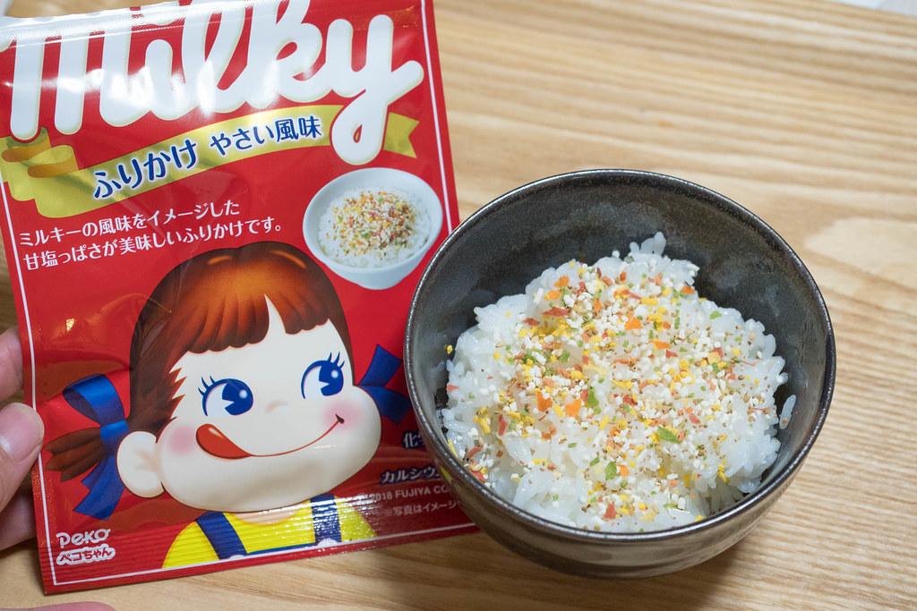 milky_ふりかけ-7