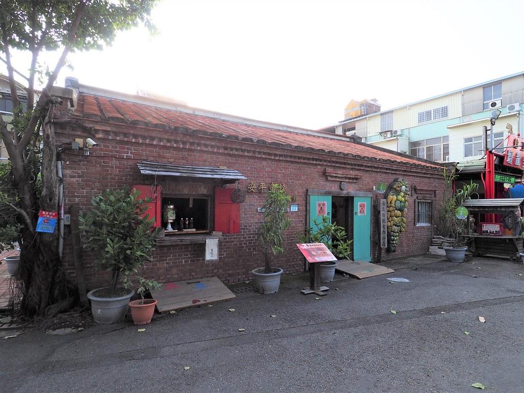 安平蜜餞物產館 (8)