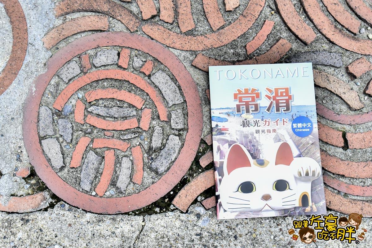 招財貓的故鄉 日本常滑市-64