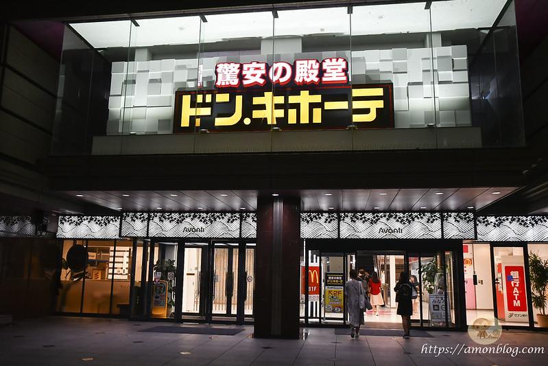京都站石榴石飯店70-2