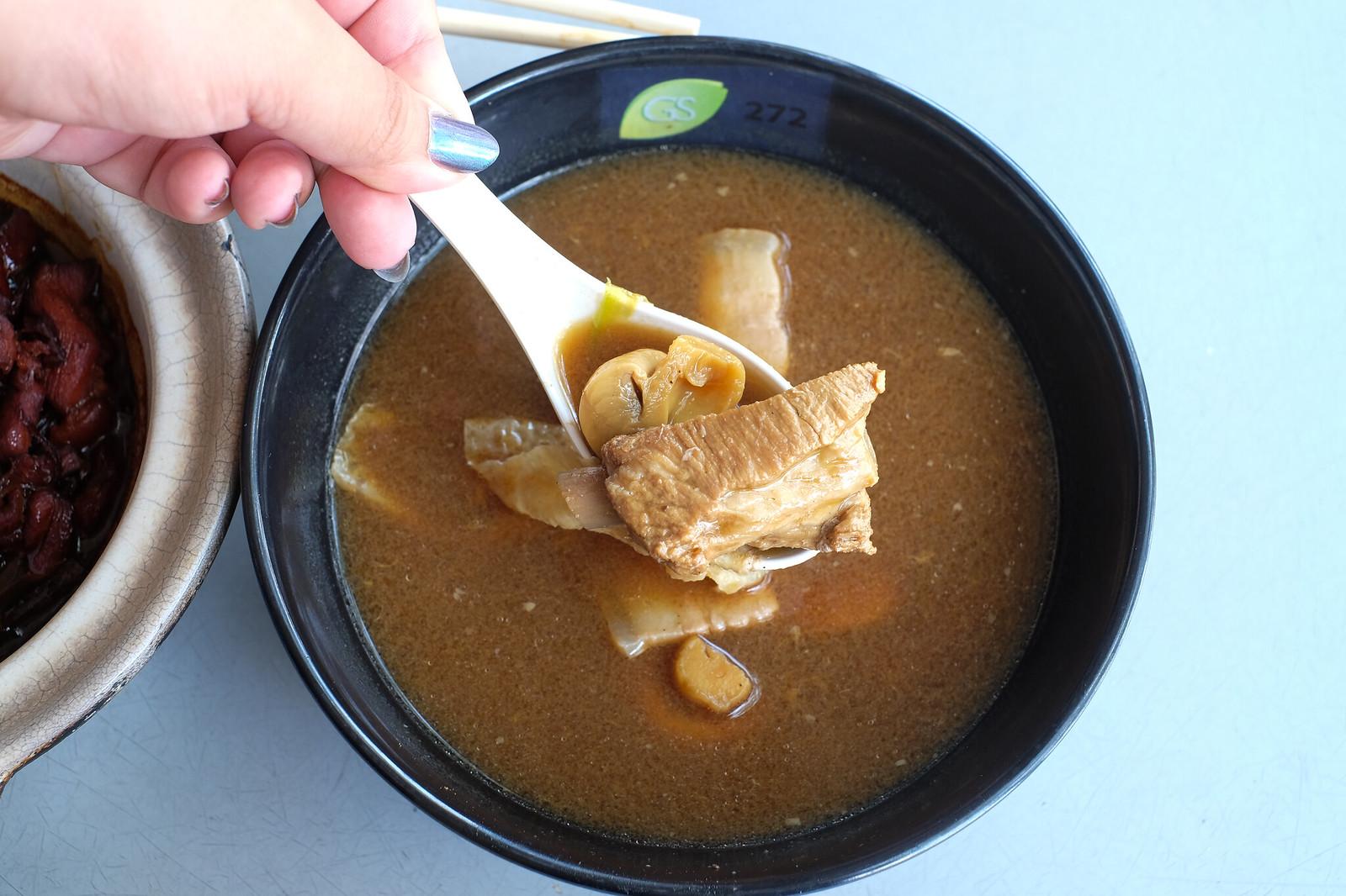 阿迪泥锅-猪排
