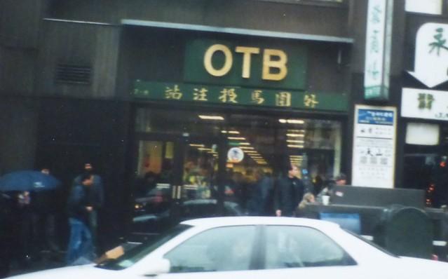 OTB, Chinatown, Panasonic DMC-ZS25