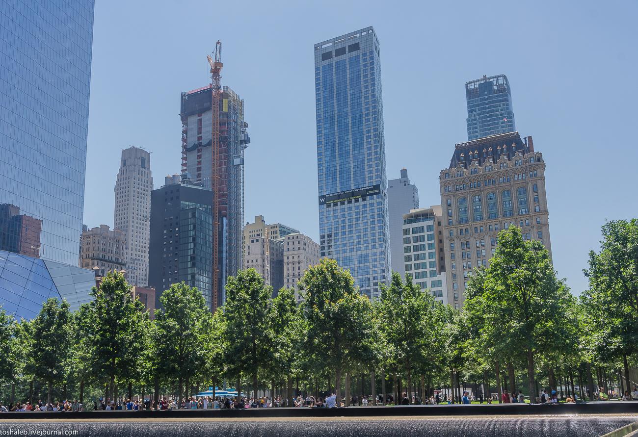 Нью-Йорк_парк 11 сентября-8