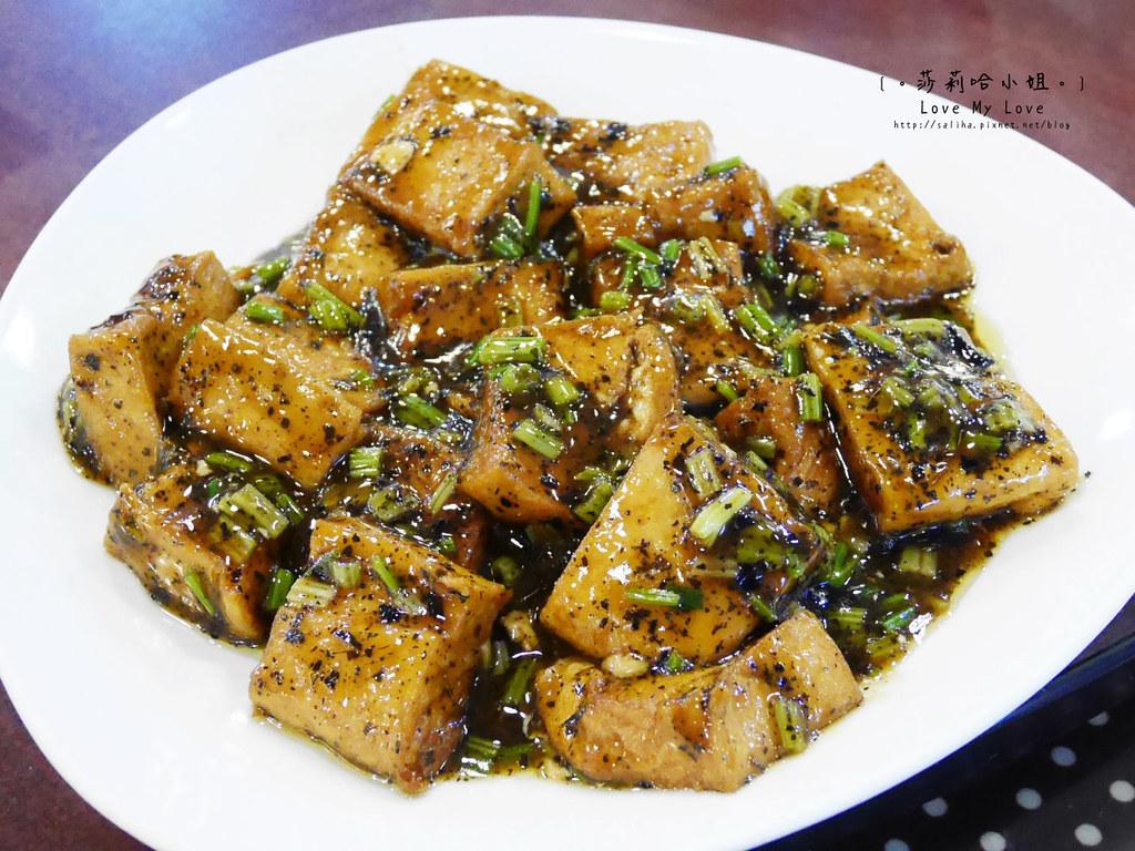 深坑老街大團園素食全素蔬食豆腐餐廳美食推薦 (3)