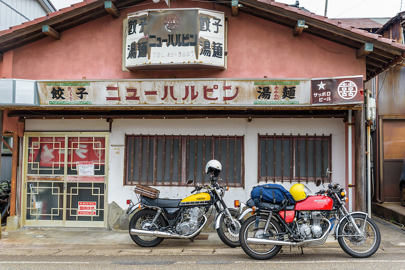 Chinese restaurant where riders gather