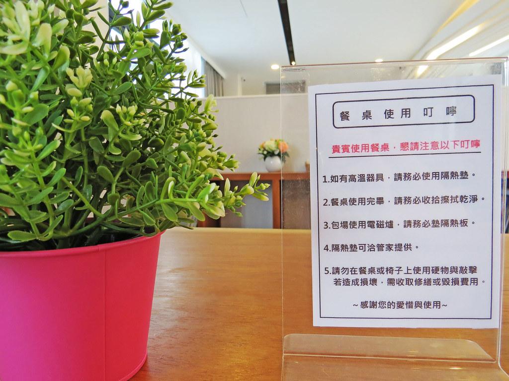 Aura Villa悠悅光宜蘭民宿推薦(兩光媽咪柳幼幼) (90)